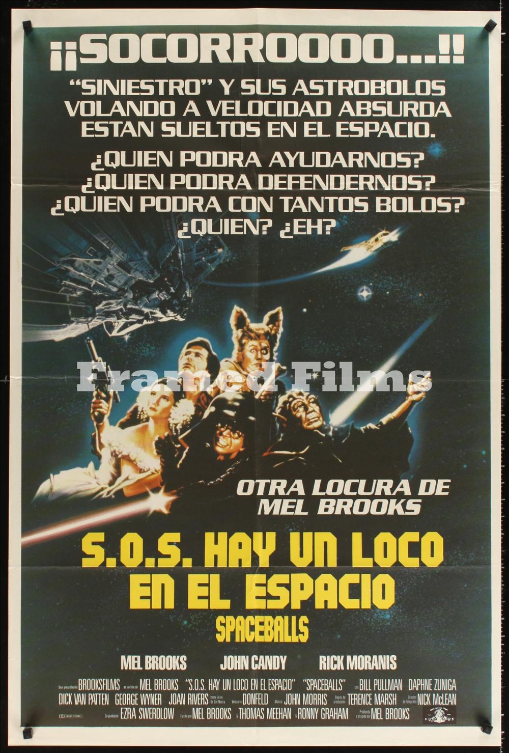 argentinean_spaceballs_JC04130_L.jpg