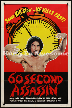 60_second_assassin_JC03136_L.jpg