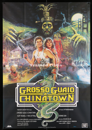 italian_2p_big_trouble_in_little_china_BM02011_C.jpg