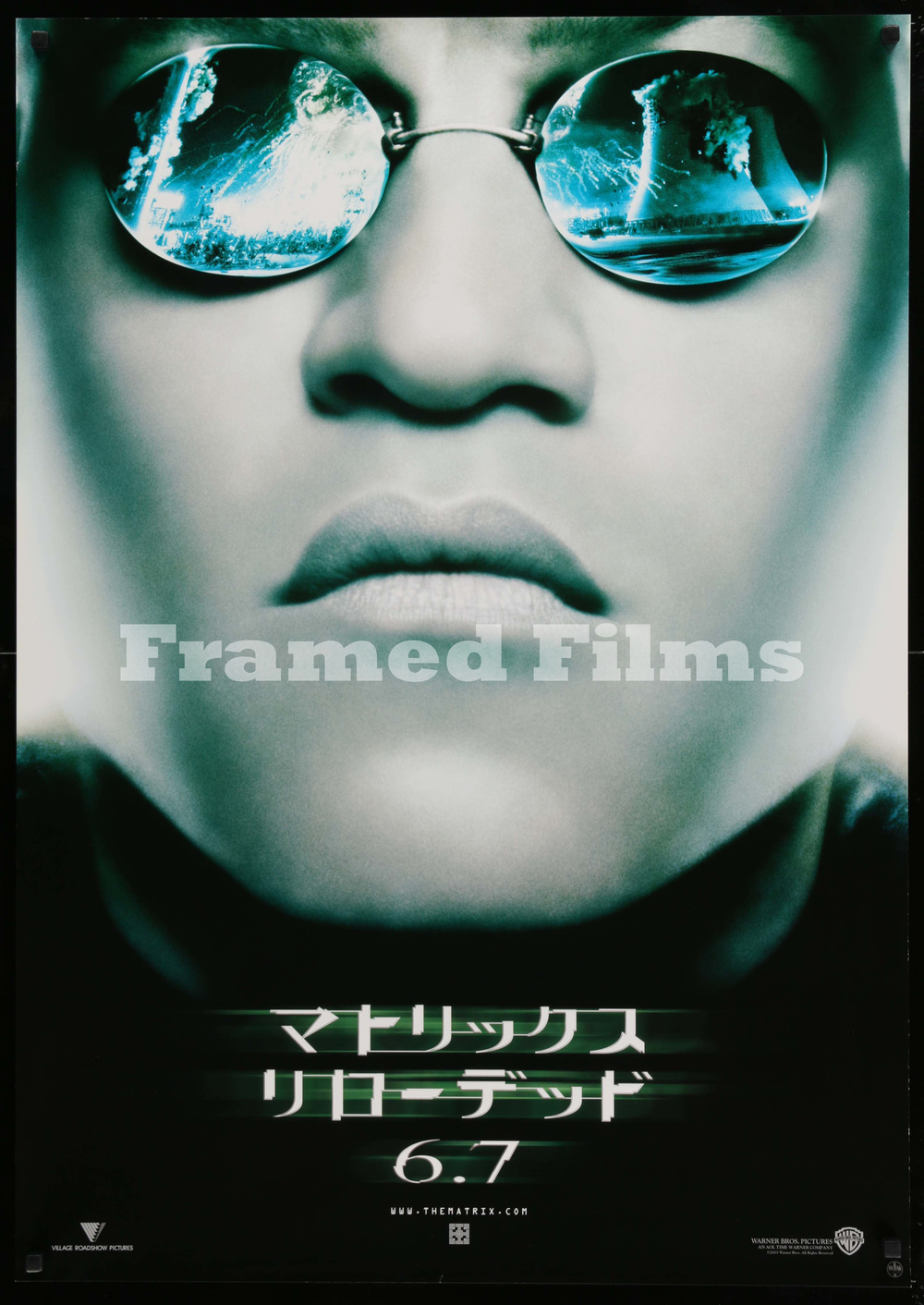 japanese_b1_matrix_reloaded_cu_morpheus_style_teaser_SD04688_L.jpg