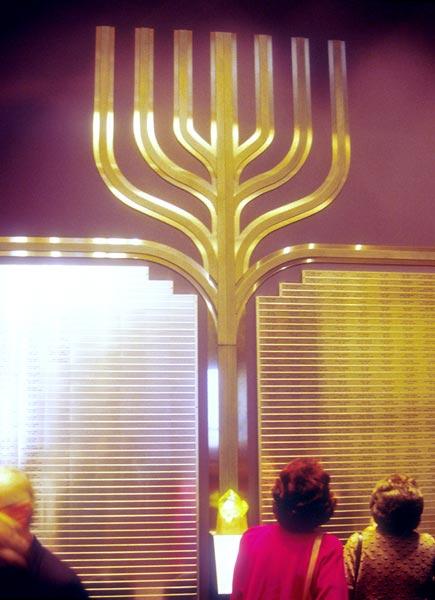 religious_beth_israel_minora_donor_wall.jpg