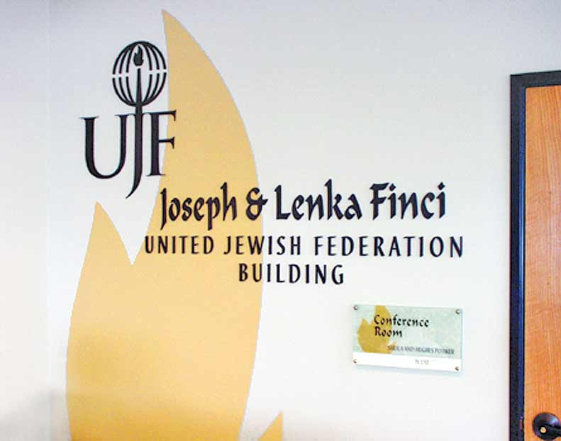 united-jewish-federation-reception-entry-wall.jpg