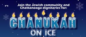 Chanukah+poster.jpg