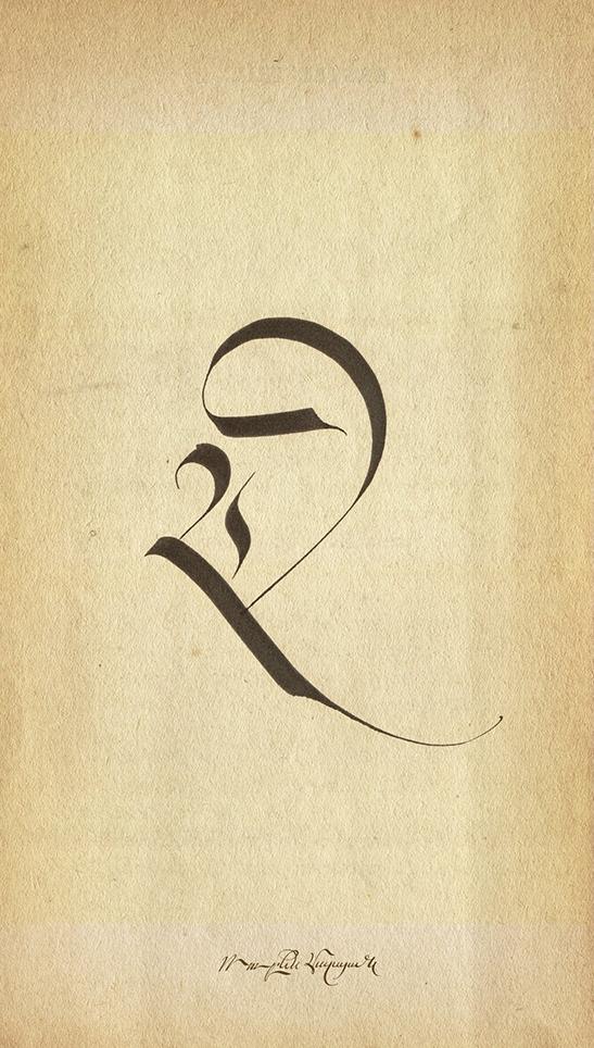 Calligraphy - %22Aib - Alpha%22 2018.jpg