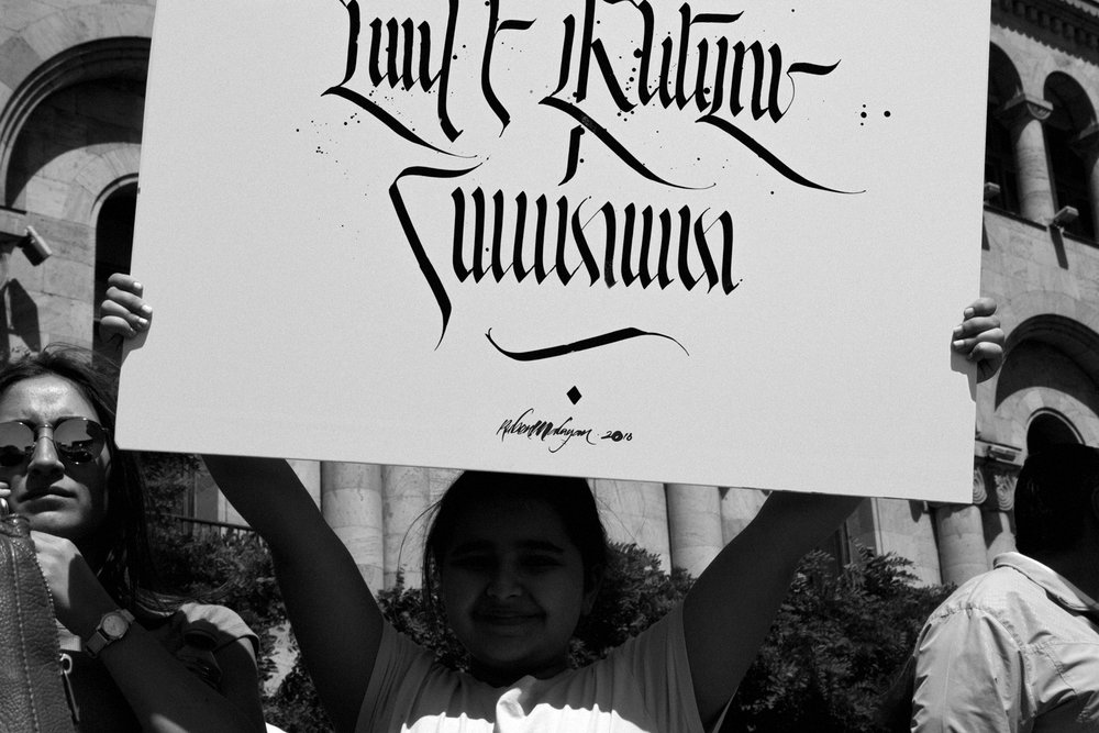 Photography - At the protests, sign says %22All will be well%22.jpg