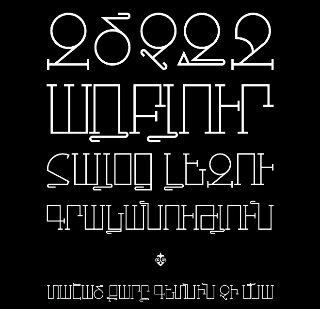 Typography based on ancient scripts