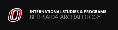 Batchelder Conference for Biblical Archaeology