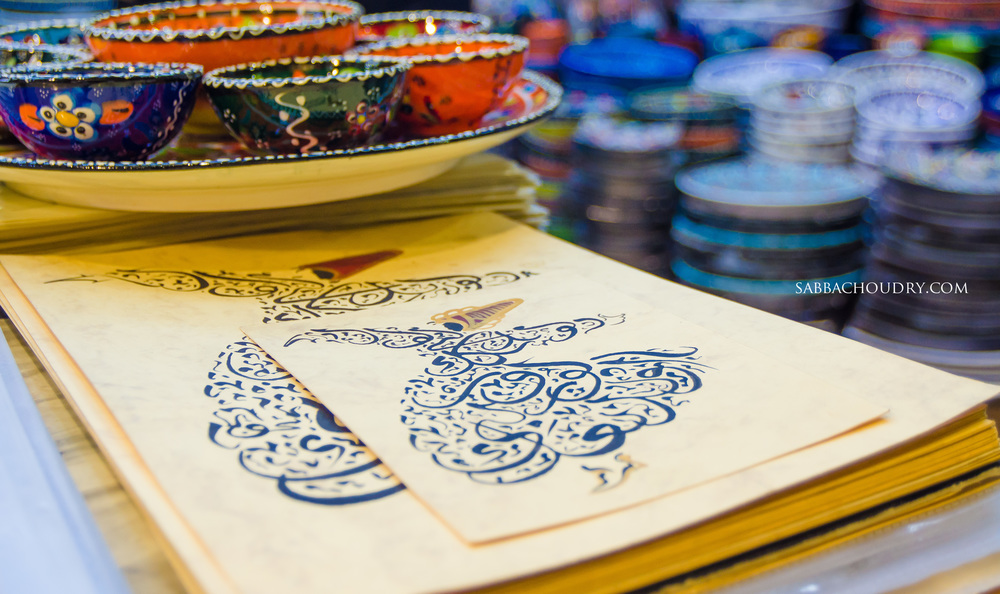Calligraphy prints of Rumi's Poetry in the Grand Bazaar