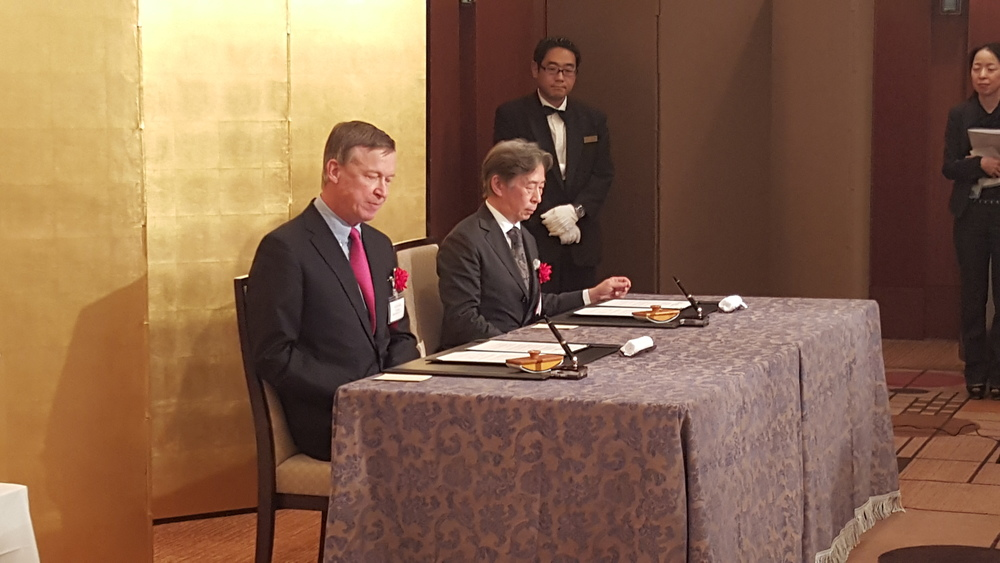JIN Signing Ceremony.jpg