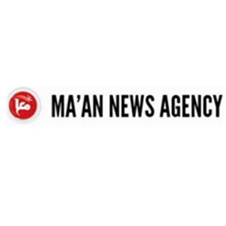 Maan News Agency (English)