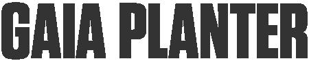 Gaia Planter title text