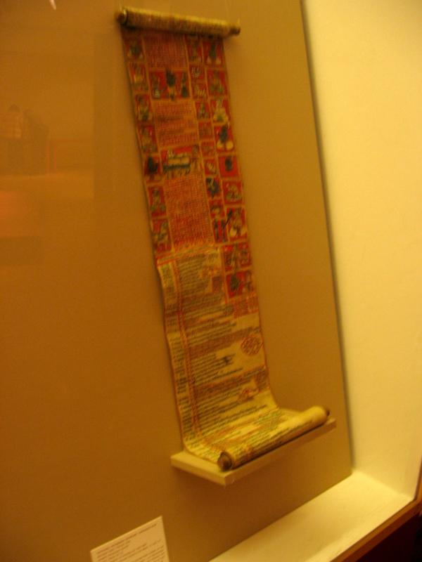 Exhibition of Indian Manuscripts - Frankfurt 20016 - by Kiba Design