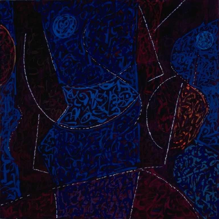 Night Spirit, 1996