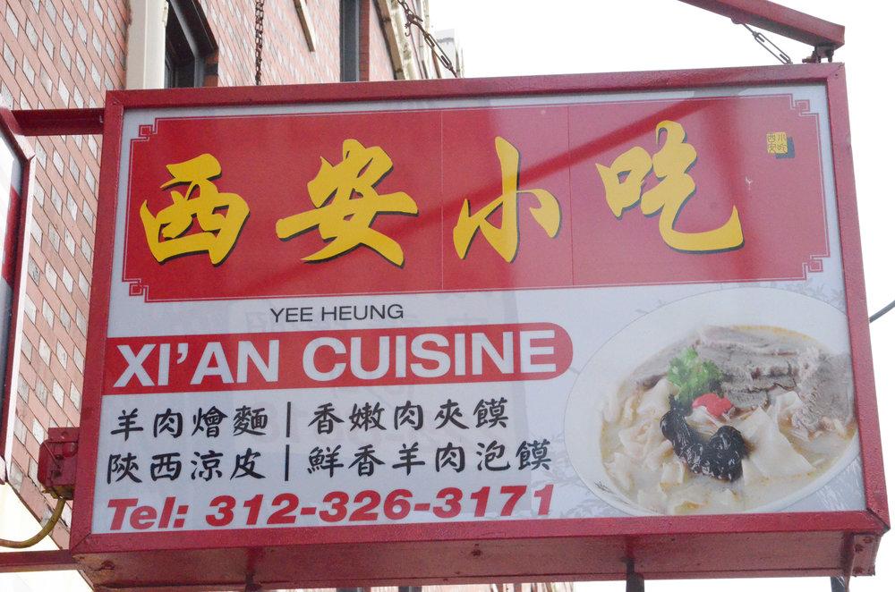 Xi\'an Cuisine