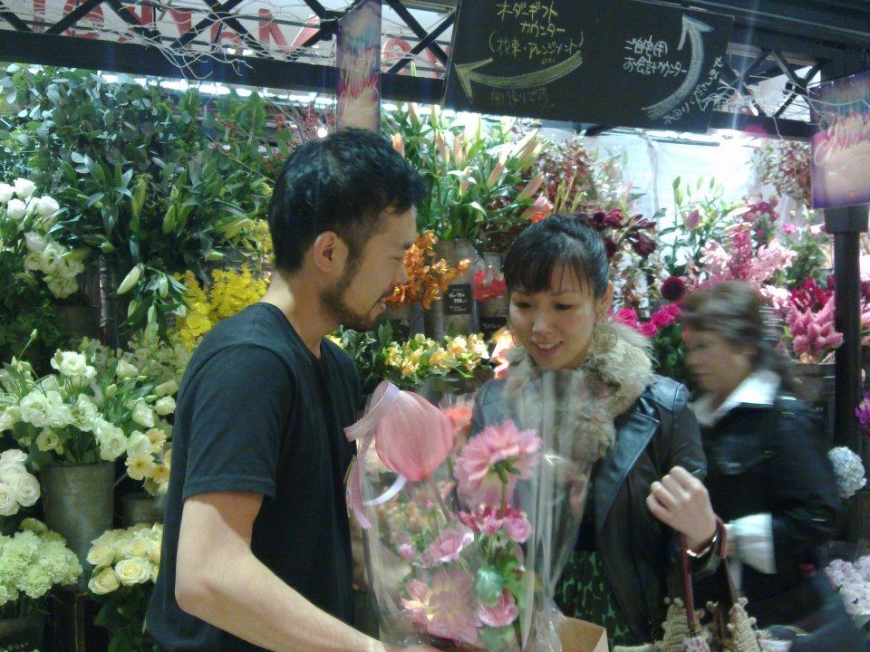 tóquio florista.jpg