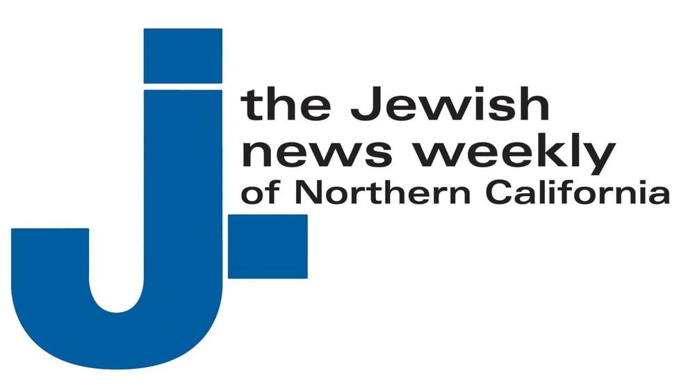 J.logo.jpg