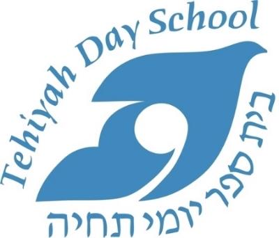 Tehiyah_logo.jpeg