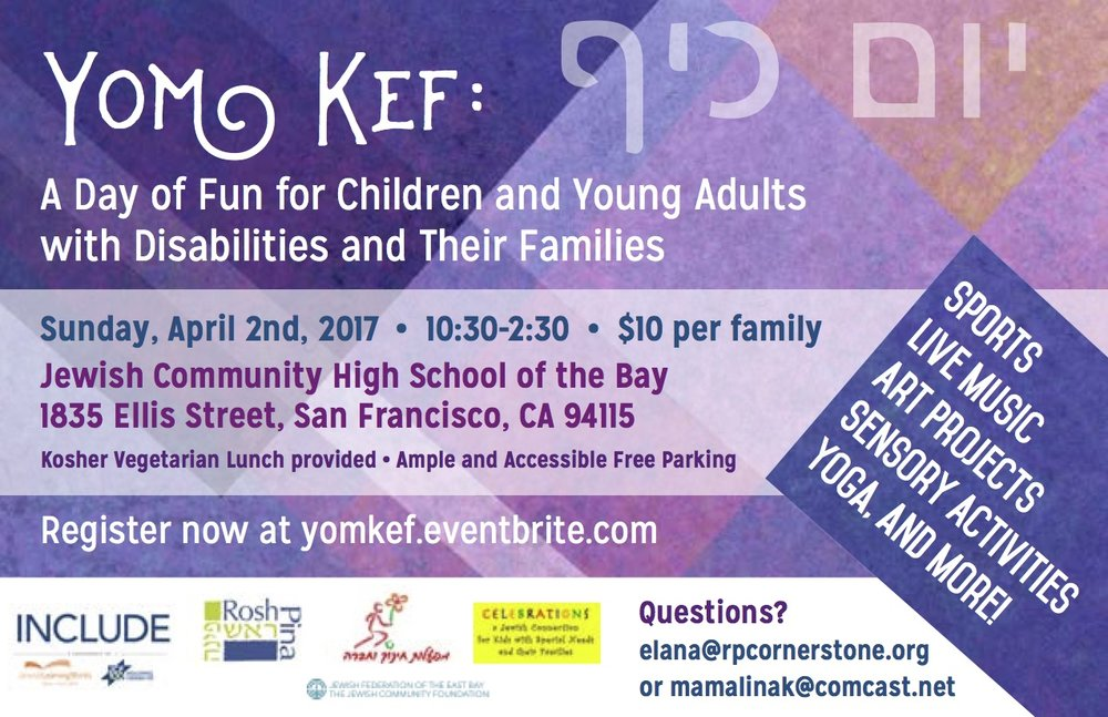 Yom Kef A Day Of Fun For Children And Young Adults With