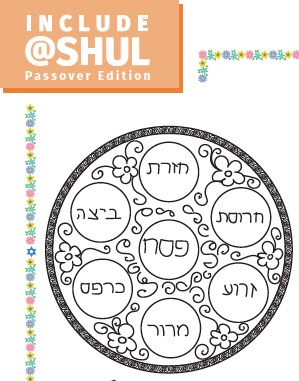 Click Image to Download and Print Inside you'll find: > Activities for all types of learners > Instructions for use at synagogue or at a Seder > Word Search > Counting Games > and More!