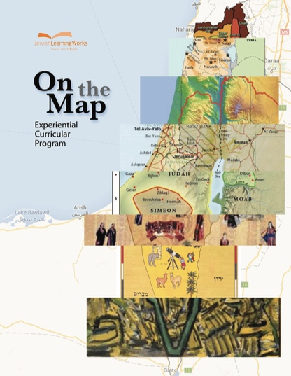 On the map jewish learningworks on the map is a curriculum guide designed to make enduring change regarding how israel is taught to middle and high school students gumiabroncs Images