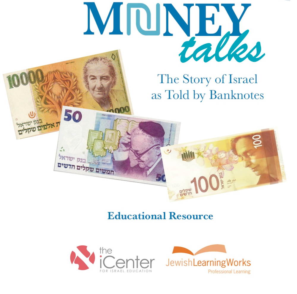 Money Talks  provides a new lens through which the complicated history, politics and culture of Israel can be explored.  Download this BRAND NEW - FREE resource plus supporting materials now!