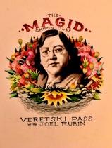 magid for veretski pass.jpg