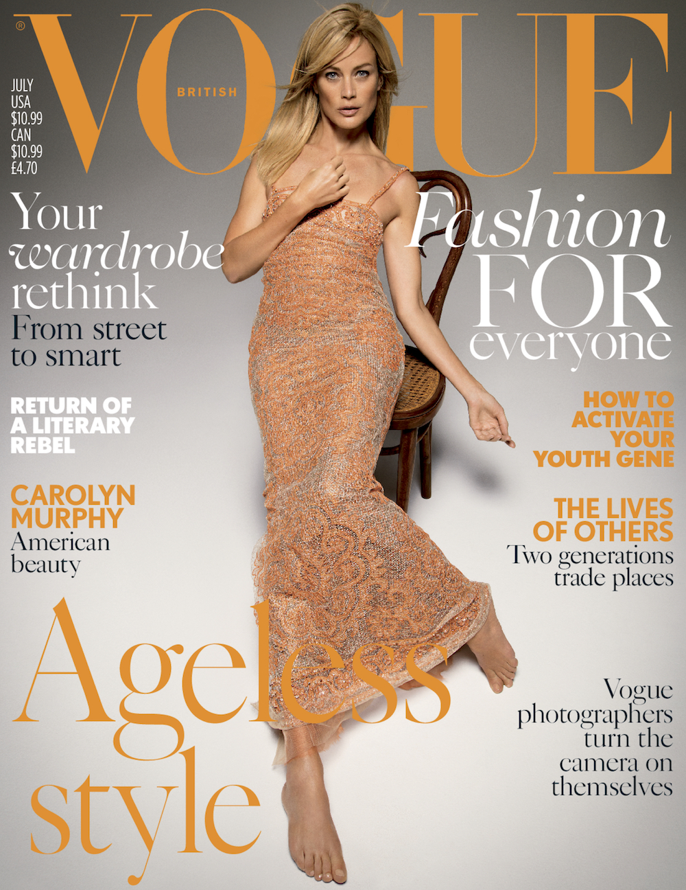 BRITISH VOGUE JULY 2017- THE MARIGOLD RING