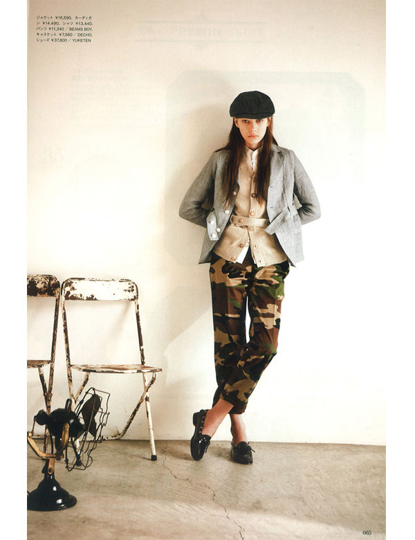 BEAMS-SPRING-SUMMER-2011-05.jpg