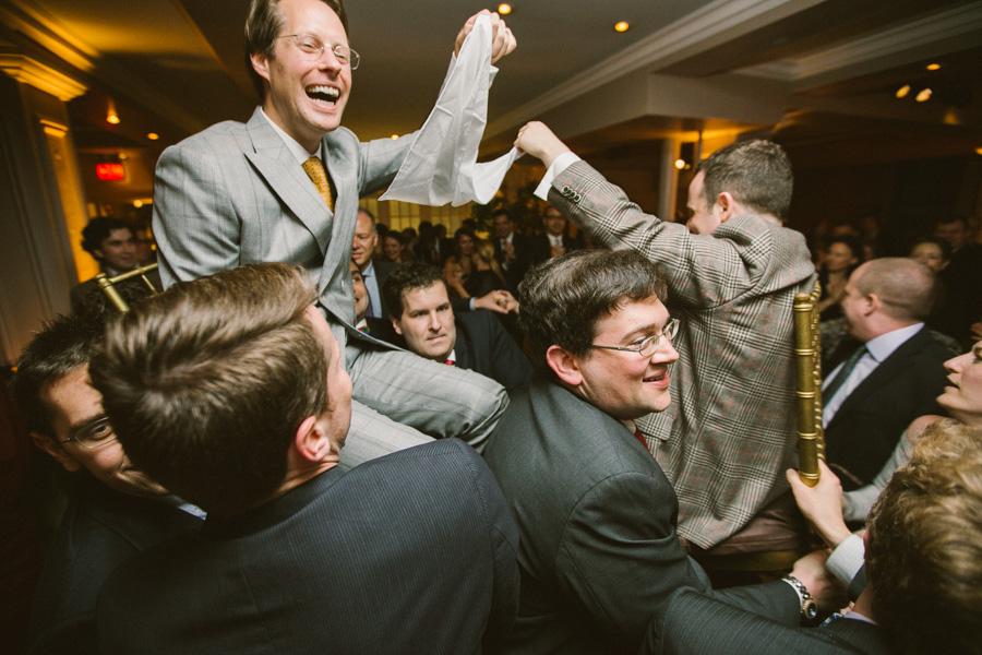 NYC Wedding Reception