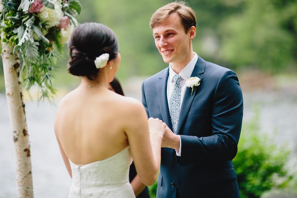 045-creative-maine-wedding-ceremony.jpg