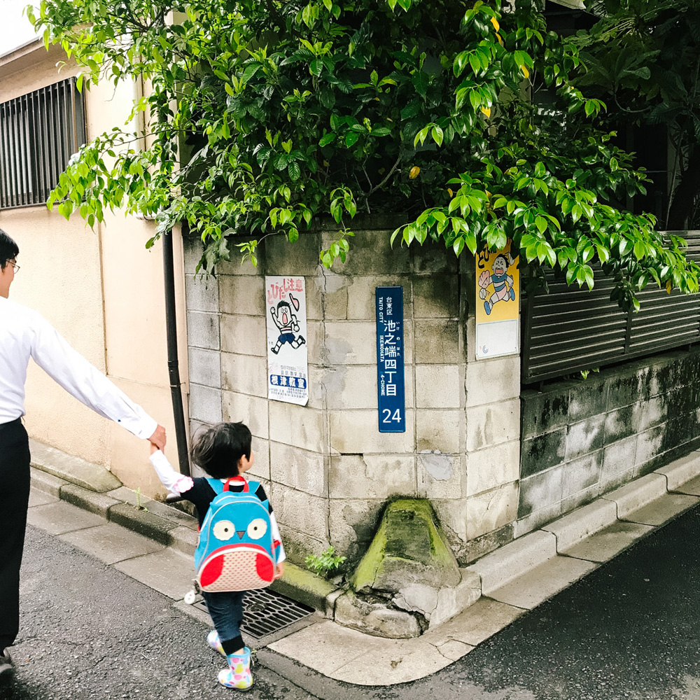 033-artistic-tokyo-wedding-photographer.jpg