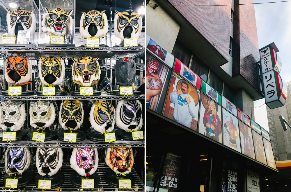 102-ribera-tokyo.jpg