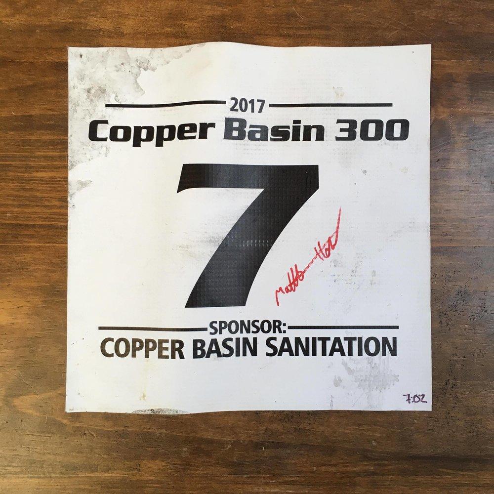 2017 Copper Basin 300