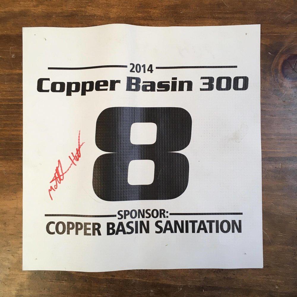 2014 Copper Basin 300