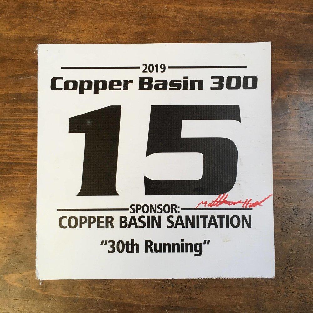 2019 Copper Basin 300