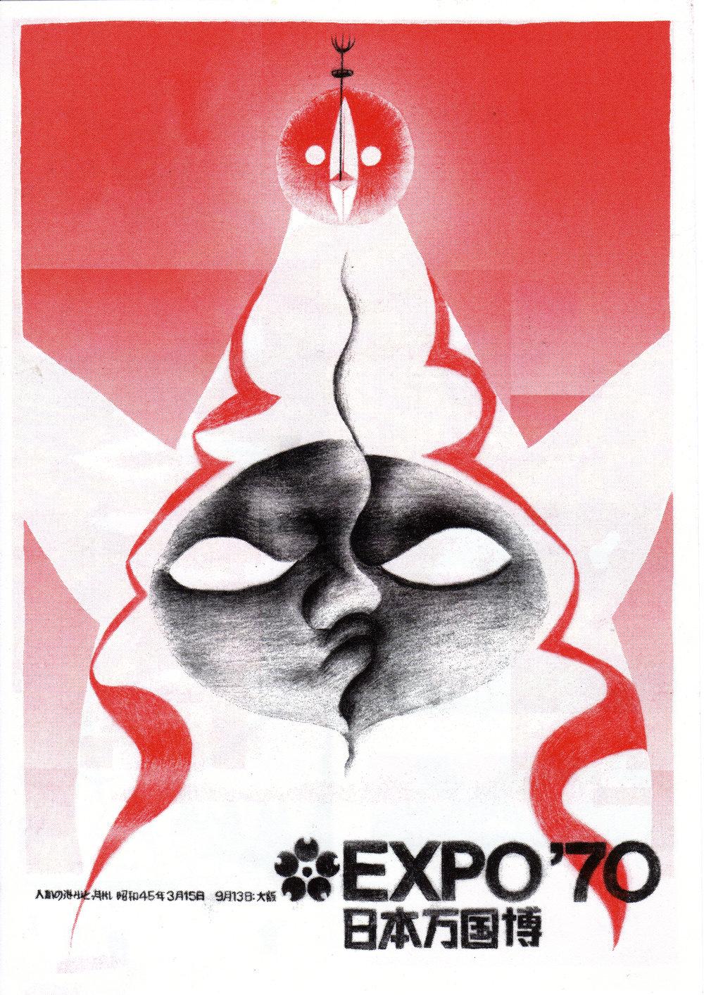 final-poster.jpg