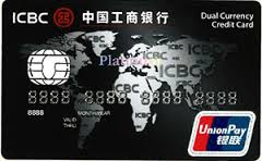 DUAL CURRENCY CREDIT CARD SECURITY