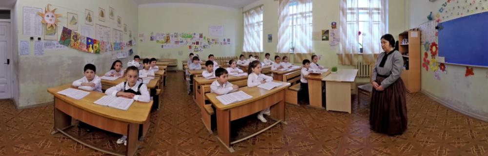 <br>Армянская школа