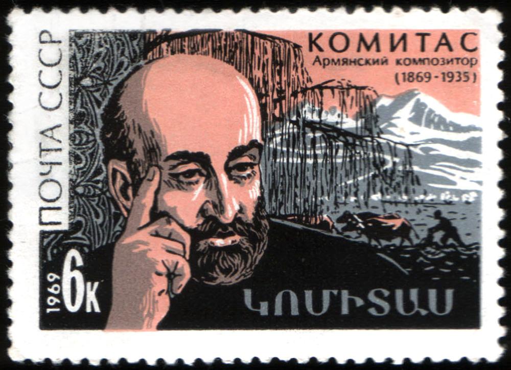 The_Soviet_Union_1969_CPA_3799_stamp_(Komitas_and_Rural_Scene).jpg