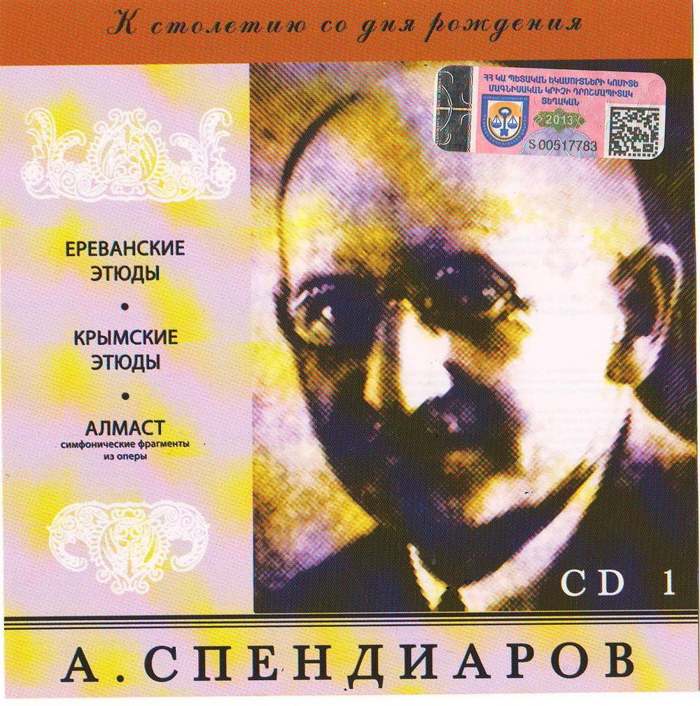 cd2-1.jpg