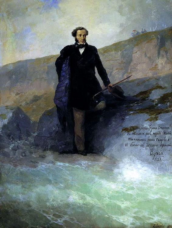 И.Айвазовский