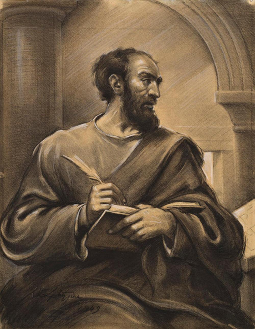 Портрет Месропа Маштоца работы Франческо Маджотто