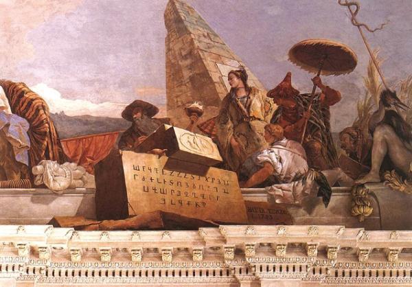 Вместе с алфавитом, он изображен также на фреске в Вюцбургской резиденции в Германии