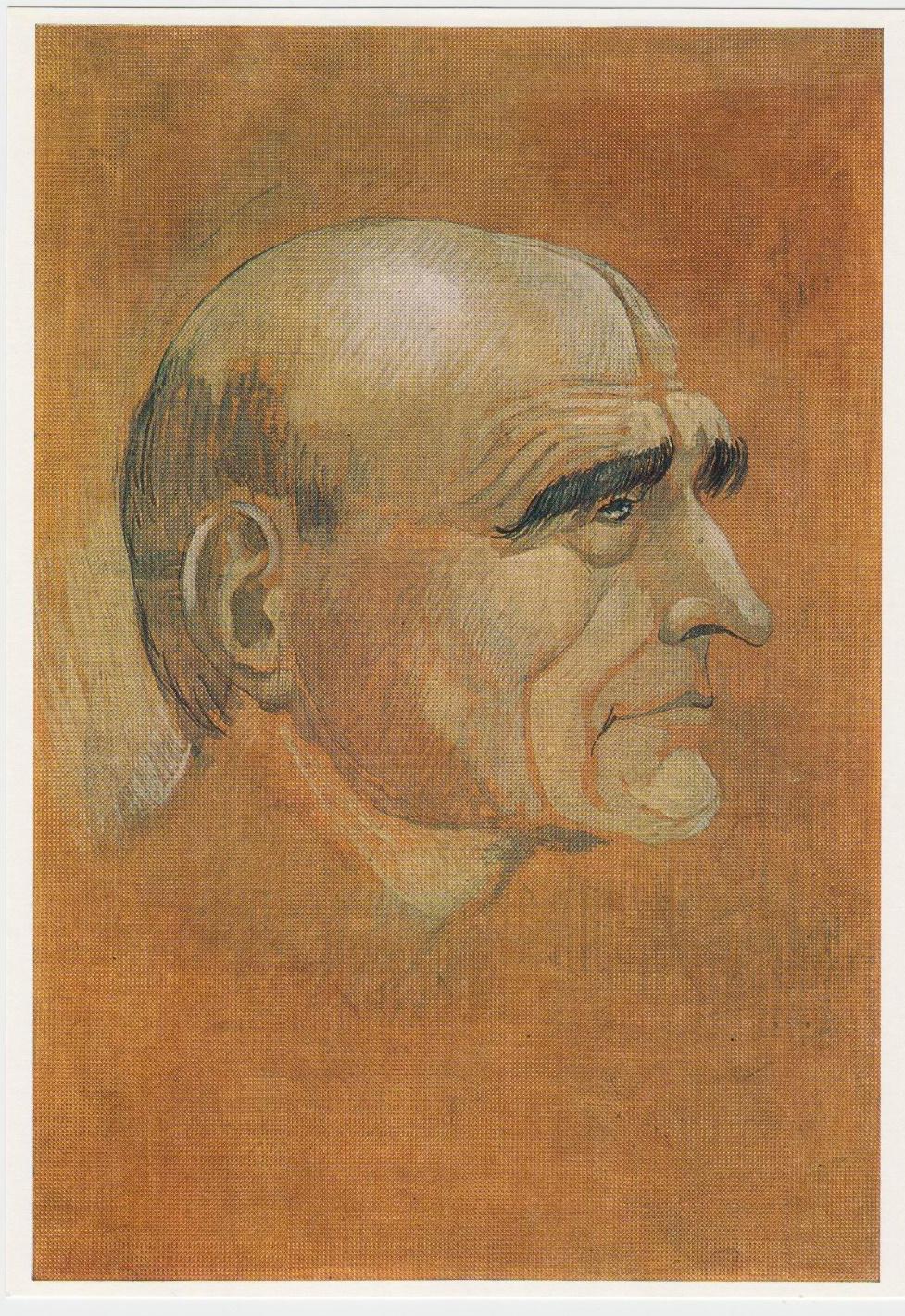 Е.С. Кочар Портрет Дереника Демирчяна. 1943