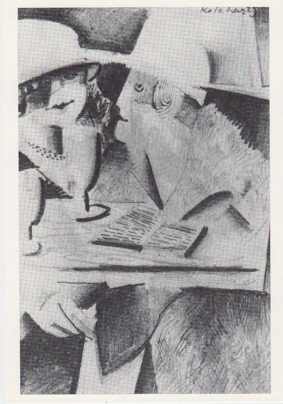 Е.С. Кочар. Женщины в кафе. 1923