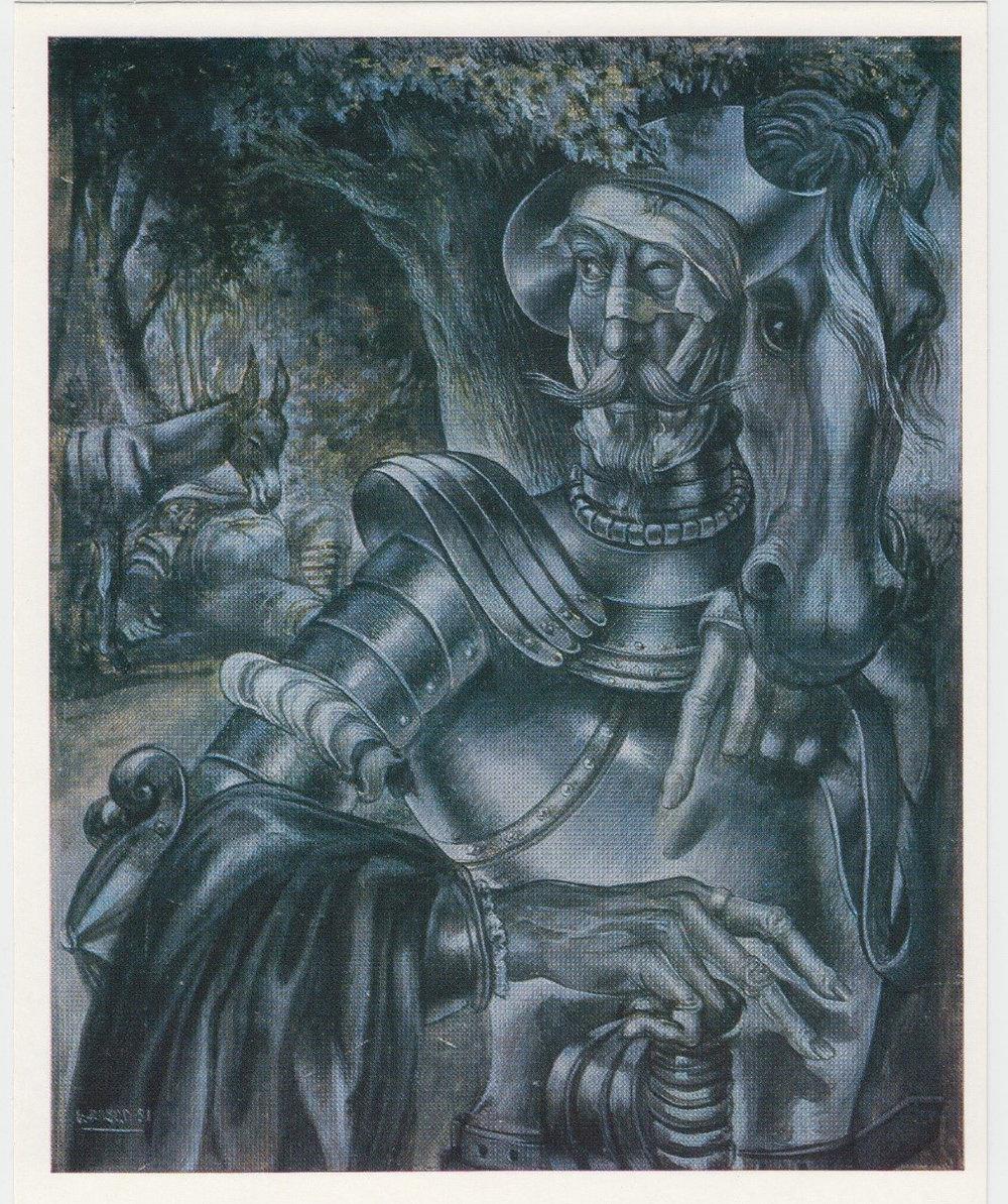Е.С. Кочар. Дон Кихот.1951