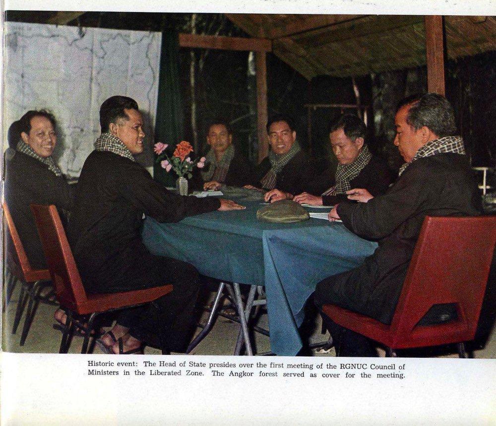 Рабочее заседание красных кхмеров.jpg