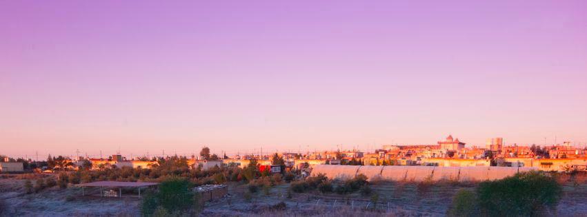 Деревня Хавреск