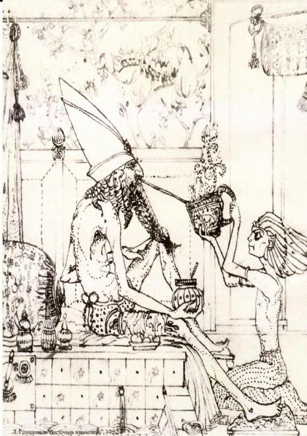 Ладо Гудиашвили, Восточная миниатюра