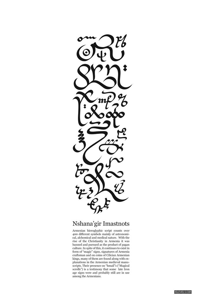 RubenMalayan-Calligraphy-04Nshana'gir.jpg